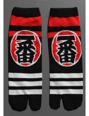 Chaussettes Japonaise de Kung Fu