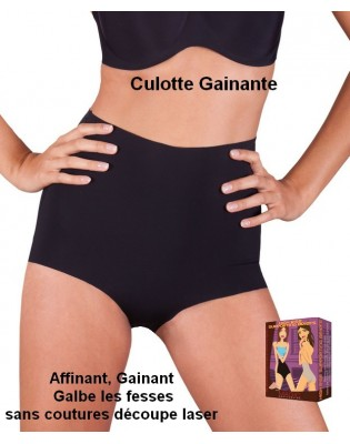 Boxer Taille Haute de support invisible
