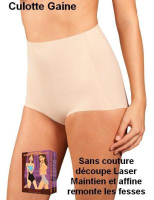 Boxer Taille Haute de support invisible